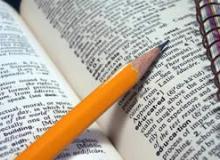 Sobre la redacción y contenido de los Informes de Investigación en TAU